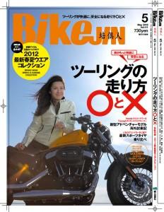 BikeJIN5月号表紙