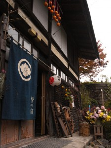 贄川宿秋の縁側展