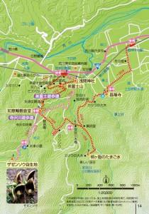寺沢川・弟富士コースマップ