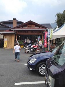 道の駅あらかわ鈴ひろ庵のご利用ありがとうございました。