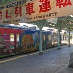 三峰口駅で出発をまつ秩父三社トレイン