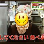 11月2日、Nスタ(TBSテレビ)で放送