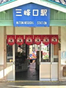 三峰口駅今朝の様子